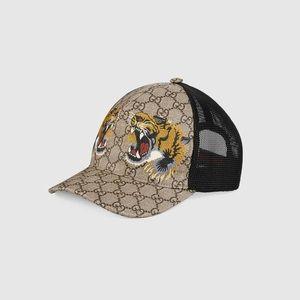 Gucci Tiger Print GG Supreme Monogram Baseball Hat